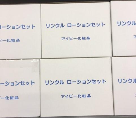 20160121121709.JPG